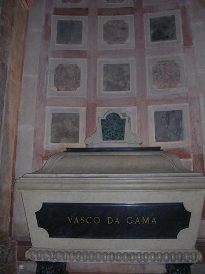 Alfama Pantheao Vasco da Gama