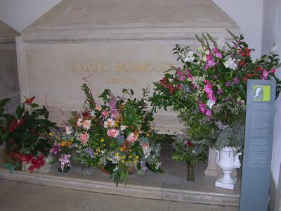 Amalia Rodrigues tomb Panteao Lisbon