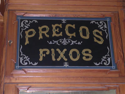 Azevedo Rua, Chapeus Precos Fixos