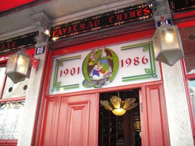 Lisbon Pavilhao Chines Bar