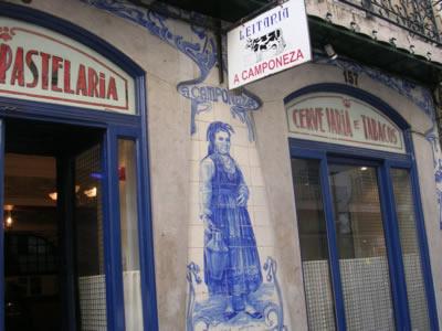 Lisbon cafe Leitaria Camponeza2