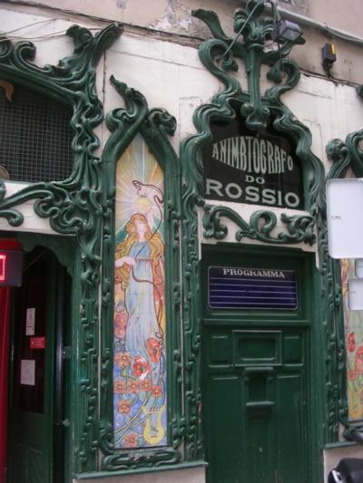 Rua dos Sapateiros: cafes, cheap traditional Portuguese restaurants & peep shows2