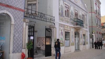 Lisbon Largo Intendente Shop 'A Vida Portuguesa' 2014